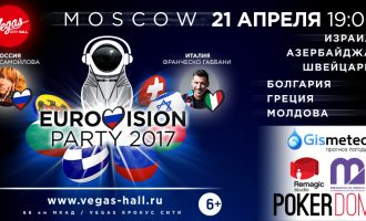 Cancelada definitivamente la pre-party de Moscú